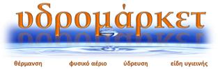 hydromarket.gr